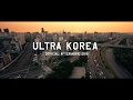 ultra korea 2016 official 4k aftermovie