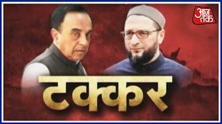 Dr Subramanian Swami Vs Asaduddin Owaisi At India Today Mind Rocks| Part 2