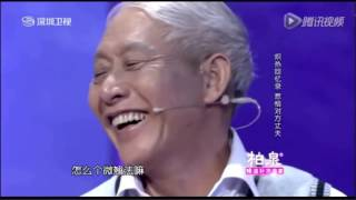 白发老人寻找50年前的初恋 当两人隔屏相见时 都哭成泪人