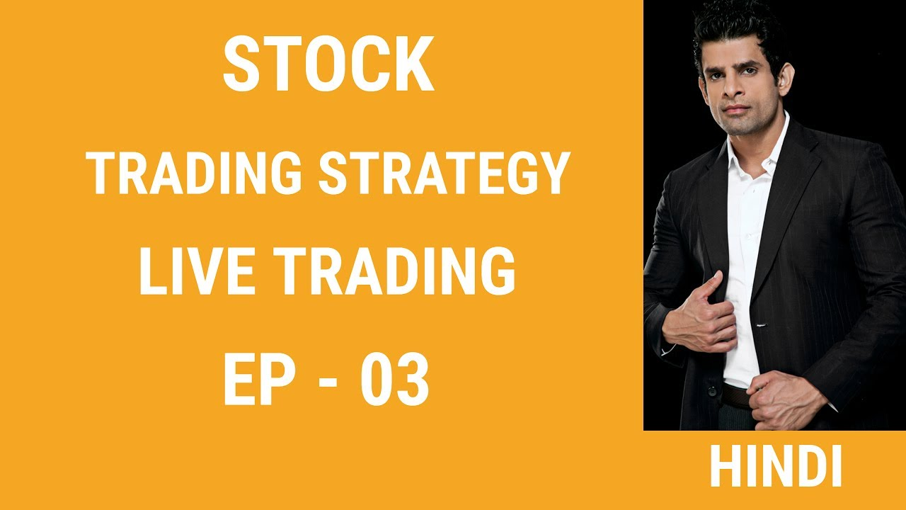Youtube trading strategies