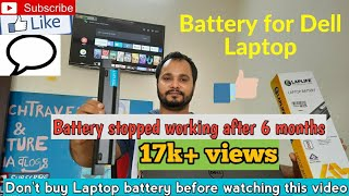Laplife battery for Dell Inspiron Laptops Unboxing and review Rohtak Aala Vlogger