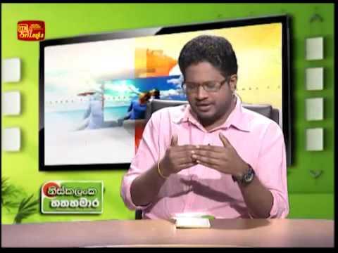 Interview with Chandani Bandara - Niskalanka 7.30