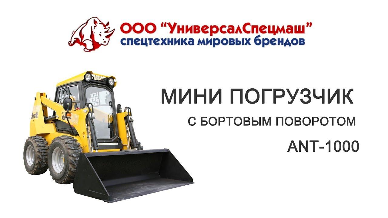 Дорожная фреза Simex PL 35.15 / ANT 1000 - YouTube