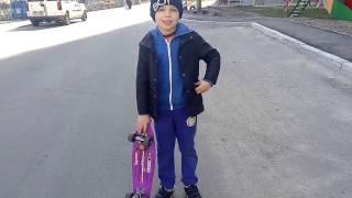 видео урок как кататься на скейте