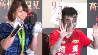 ムビコレのチャンネル登録はこちら▷▷http://goo.gl/ruQ5N7 映画『高慢と...