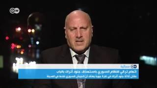 شريف شحادة: ليس بعيداً على موسكو توريط دمشق في مقتل الجنود الأتراك