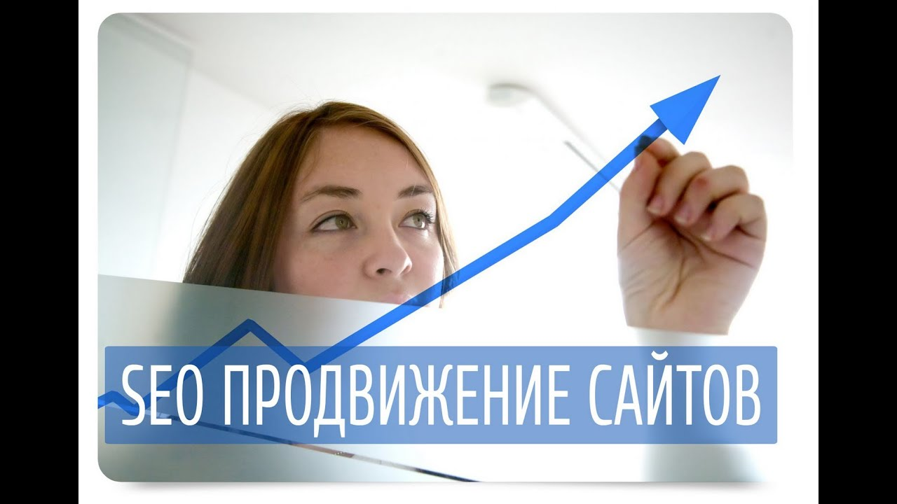 Раскрутка сайта и продвижение сайтов москва база форумов xrumer скачать