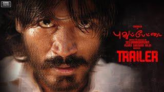 Pudhupettai - Trailer | Dhanush | Sneha | Sonia Agarwal | Selvaraghavan | Yuvan Shankar Raja