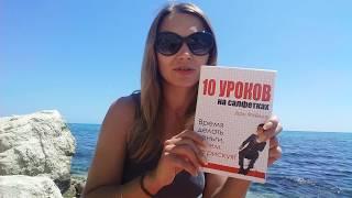 10 уроков на салфетках l Дон Фэйла l Урок 1