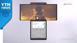 폴더블에 날개까지...'특이 스마트폰' …