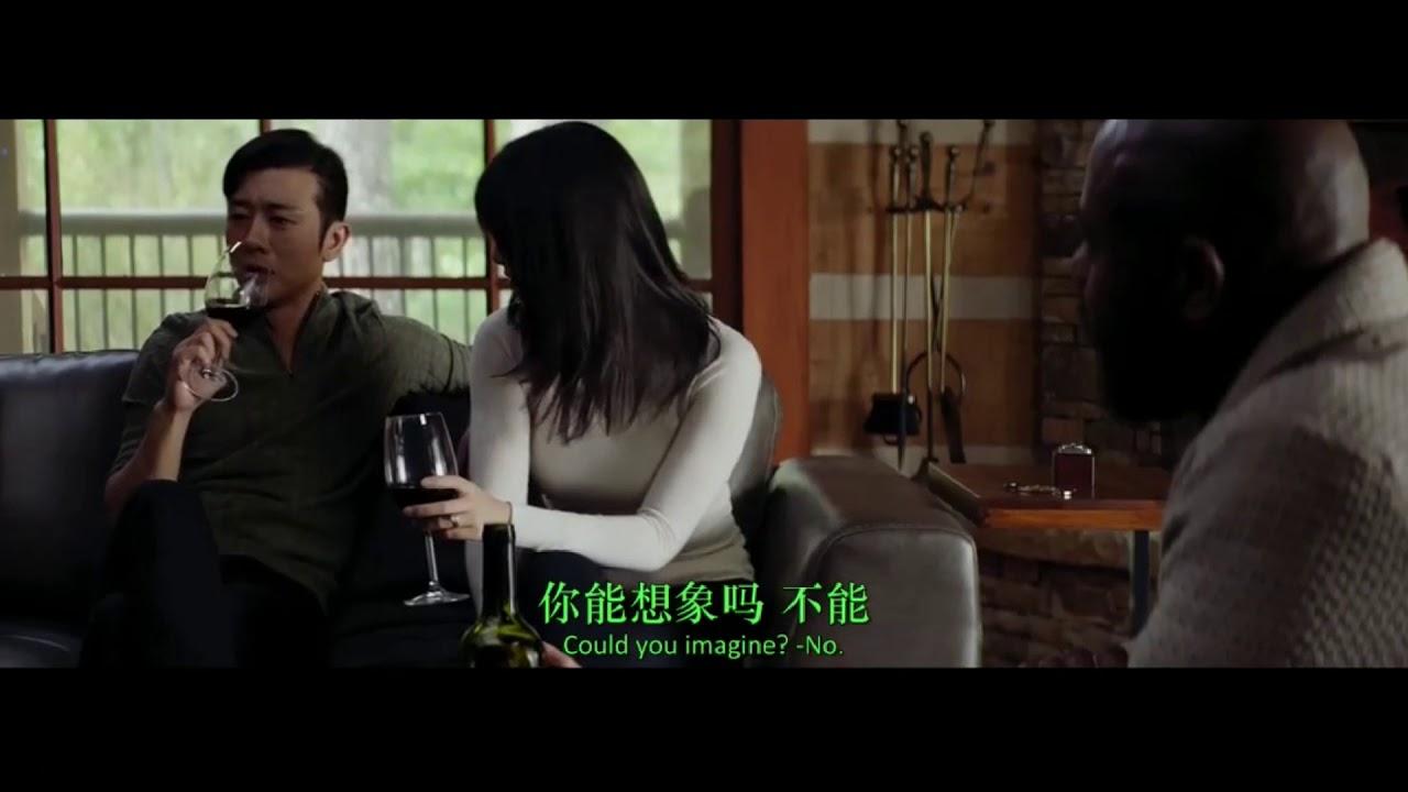 林雨申/林申恐懼邊緣the edge of fear3-乾杯 - YouTube
