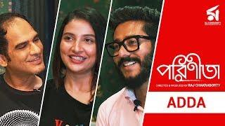 Adda with Parineeta Stars | Subhashree | Ritwick | Raj Chakraborty | Adrit