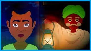 Thakurmar Jhuli | Bhoot Bungalow | Thakumar Jhuli Cartoon | Bengali Stories For Children | Part 3