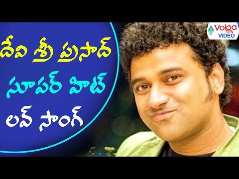 Dsp Super Hit Love Song || Devi Sri Prasad || Volga Videos 2017