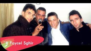 vuclip Faycel Sghir ft. Cheb Adjel - Live à Constantine 2014