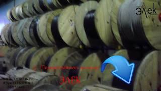 видео Судовой кабель КНРк