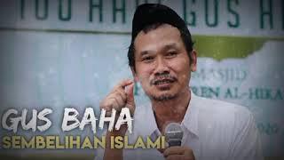 Kupas Sembelihan Cara Islam - Gus Baha