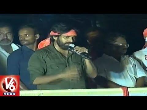 Pawan Kalyan Speech at Parvathipuram Road...