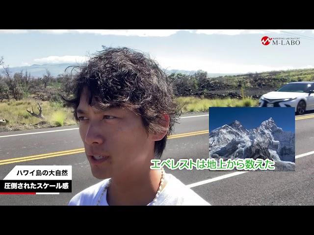 [ 森公平チャンネル]人生に疲れたらハワイ島に行け!悩みも不安吹っ飛びます