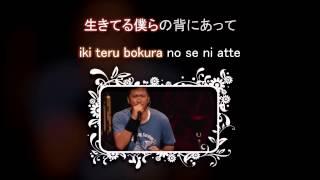 TOKIO - Sometimes KARAOKE