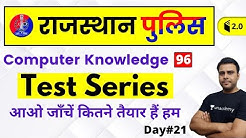 6:30 PM - Rajasthan Police 2019 | Computer Knowledge by Pandey Sir | Test Series (Day#21)