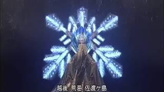 第47回NHK紅白歌合戦 1996年 小林幸子 雪女.