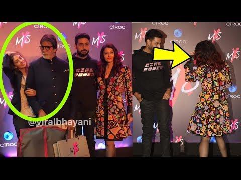 Omg ! Amitabh Bachchan and Shweta Bachchan again insulted Aishwarya Rai Bachchan infront of media !