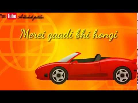 Jab naukri milegi to kya hoga song video WhatsApp Status || video by abhishek patidar