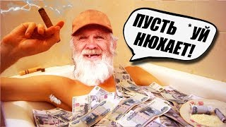 BUM SAID SOLD ME FOR 500 THOUSAND RUBLES (NOT A PRANK, NOT A HYIP)