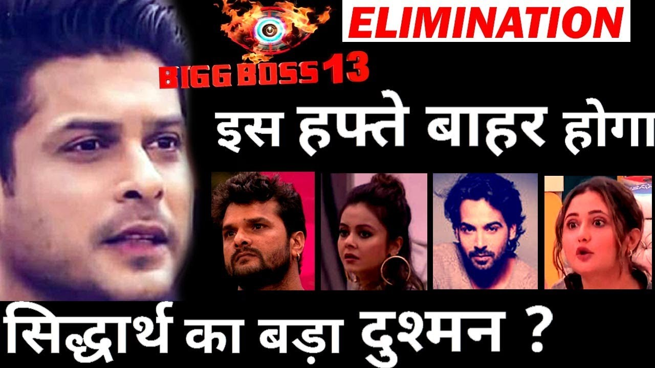 Bigg Boss 13 Shocking Eviction Twocontestants To Get Eliminated