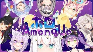 【#ホロAmongUs】人畜無害な宇宙飛行狐のmongUs 【ホロライブ/白上フブキ】