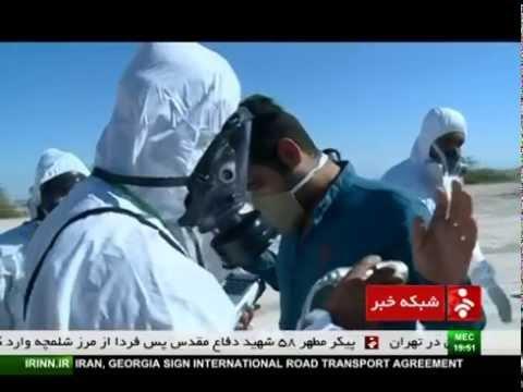 Iran Bushehr province, Training for Nuclear pollution تمرين آلودگي هسته اي نيروگاه بوشهر ايران