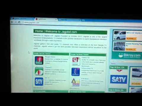 How to watch live bangla TV channel online