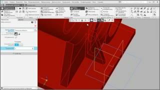 КОМПАС-3D: Основы трехмерного моделирования