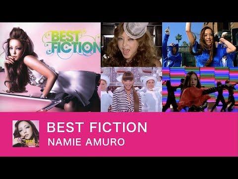 【全曲まとめ】BEST FICTION / 安室奈美恵 [ベストアルバム]