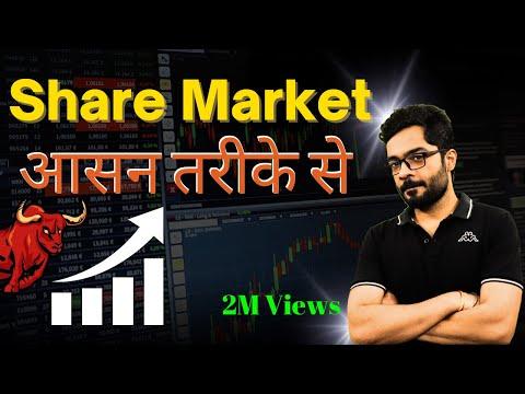 How To Start Investing In Share Market || Tips For Beginners Stock Market