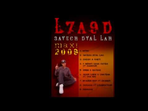 l7a9d feat van mic 3chir lham wlma7na rap maroc casablanca 3okacha