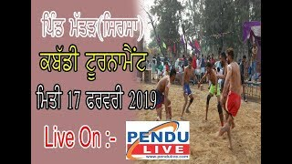 [LIVE] Kabaddi Tournament // Pind Mattar (Sirsa) 17 Feb. 2019