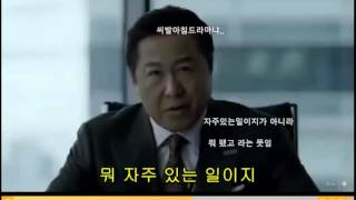 [티비플]일본의 약빤 로또 광고