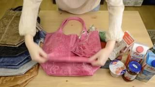 Видео обзор сумки шоппер Vera Pelle 5172 ANCONA для магазина BorsaToscana.ru