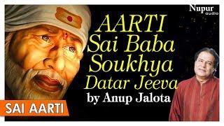 AARTI Sai Baba Soukhya Datar Jeeva By Anup Jalota | 2018 Sai Baba Devotional Songs | Nupur Audio