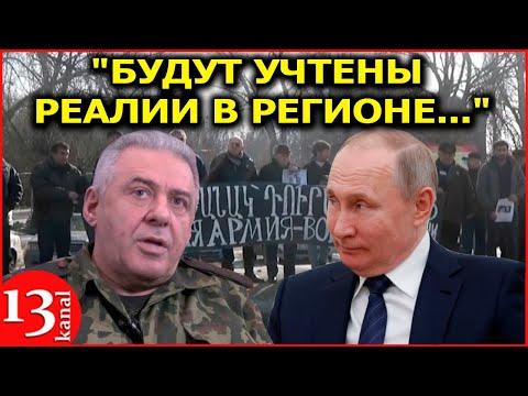 Армения ПРОСИТ РОССИЮ перебросить часть 102-й базы К ГРАНИЦЕ С АЗЕРБАЙДЖАНОМ