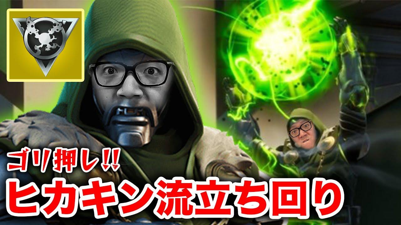 ゲームズ フォート ナイト Hikakin