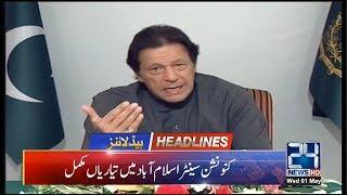News Headlines | 2:00am | 1 May 2019 | 24 News HD