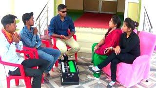 शादी के लिए तीन लड़के गए एक लड़की देखने   Gaon ki Mati   Comedy Video