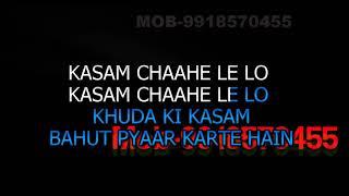 Bahut Pyar Karte Hain (Male Version) Karaoke S. P. Balasubrahmanyam
