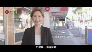 长江换汇 Changjiang Currency Exchange - Fully Online