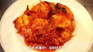 """大厨分享一道制作超简单""""五柳炸蛋"""",口感丰富非常惹味,收藏吧Chinese food——Special fried eggs"""