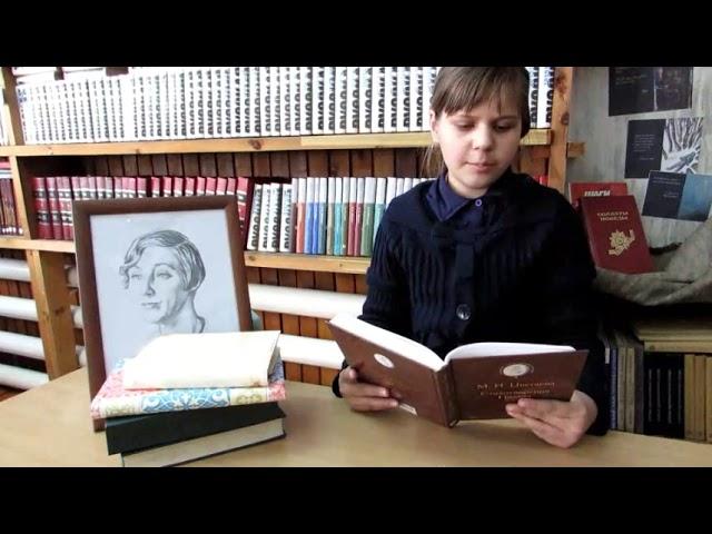 Изображение предпросмотра прочтения – АлинаТопоркова читает произведение «В зале» М.И.Цветаевой