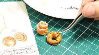 Miniature Food Making Kit 02 Sesame Bagel & Cinnamon Roll